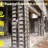 山东海阳市/混凝土灌注粘贴钢板加固材料