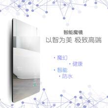 55寸鏡面廣告機觸控智能廣告機電容觸摸屏智能魔鏡互動觸控一體機圖片