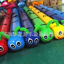 充气趣味运动会竞技游乐设备充气毛毛虫龟兔赛跑欢乐碰碰球定制