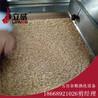 燕麦片微波烘干