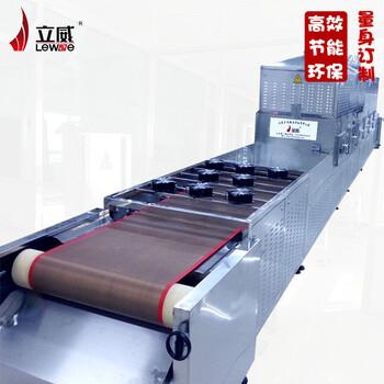 豆腐渣微波烘干设备厂家