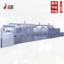 山东五谷杂粮低温烘焙设备厂家直销图片