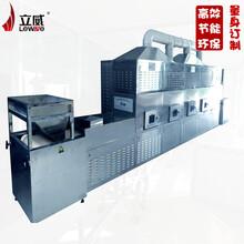 黄粉虫微波烘干机厂家丨微波干燥机图片