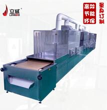 隧道式大豆微波烘焙设备厂家图片