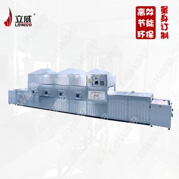 竹木制品行業微波干燥設備