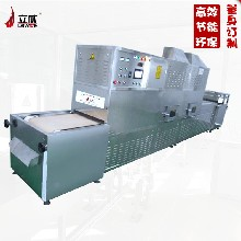济南工业微波设备图片