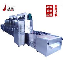工业微波设备图片
