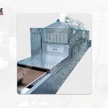 河南五谷杂粮低温烘焙机厂家供货图片