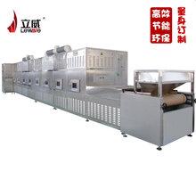 济南微波黄豆烘焙熟化设备
