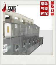 济南微波辣椒碎烘干设备厂家图片