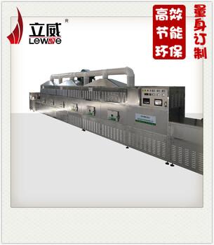 �ղ���Ʊ�Dz������_豆腐猫砂微波干燥设备#猫砂烘干机