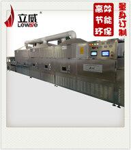 隧道式微波菜品加热设备厂家