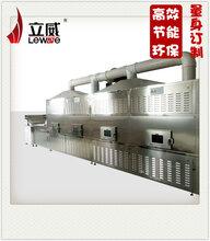 隧道式微波烤虾设备厂家大虾微波烘烤设备
