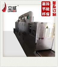 隧道式对虾微波烘烤设备厂家