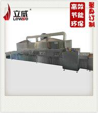 盒饭复热设备厂家微波加热设备