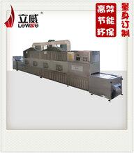 隧道式微波盒饭加热设备厂家