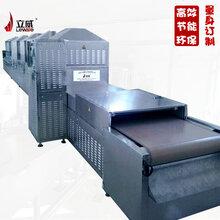山东微波饲料干燥机厂家图片