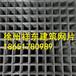 地暖铁丝网片1.8mm、2.0mm、2.5mm徐州祥东地热铁丝网片防裂钢丝网厂家