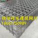 徐州钢筋焊接网3.0mm/宿州屋面防裂钢筋网片/抗裂钢丝网片厂家亏本大促销