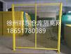 仓库安全围栏网3米、2米徐州仓库隔离网/绿色铁丝围网厂家现货