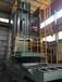 三菱重工數控落地鏜銑加工中心MAF210/150A