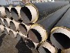云南普洱预制保温弯头保温钢管价质量+技术