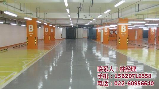 东营市广饶县刷地坪漆公司-环氧地坪信息