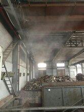 大型垃圾站噴淋除臭設備供應圖片