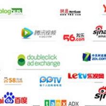 互联网广告推广投放有哪些平台_百度搜狗360推广