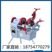 电动套丝切管机厂家直销台式套丝切管机价格优惠图片