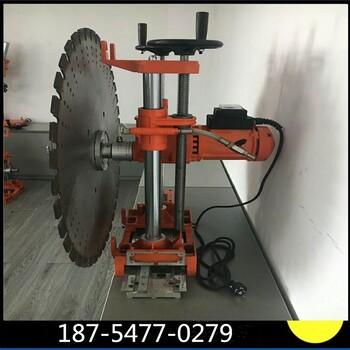混凝土钢筋切墙机价格优惠锯墙机厂家现货直供墙壁切割机