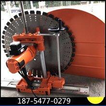 鋼筋混凝土切墻機廠家直銷混凝土鋼筋切墻機低價銷售墻壁切割機圖片