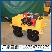 小型雙鋼輪壓路機廠家現貨小壓路機廠家溝槽壓實機