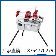 电动切管机厂家套丝切管机价格台式套丝切管机图片