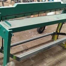 铁皮脚踏剪板机、铁皮手拉式拉刀、铁皮剪子铁皮机械设备厂图片
