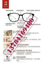 自然莎负离子眼镜为什么能调理眼部问题有哪些原理?