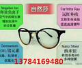 自然莎医学眼镜真的可以治疗近视眼吗?改善眼干眼涩眼流泪吗?