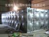 無錫jyhy-02型不銹鋼保溫水箱廠家直銷