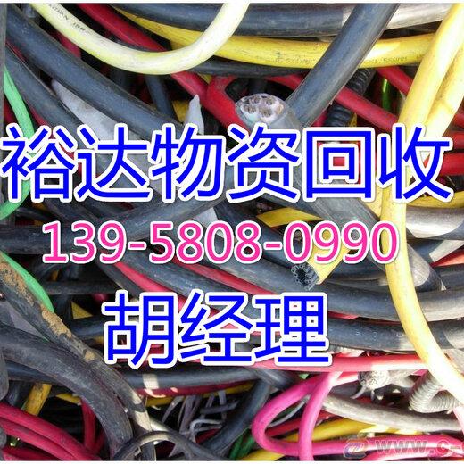 杭州二手電線回收公司杭州二手電線回收價格荊州
