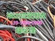 无锡废铁回收目前市场价格图片