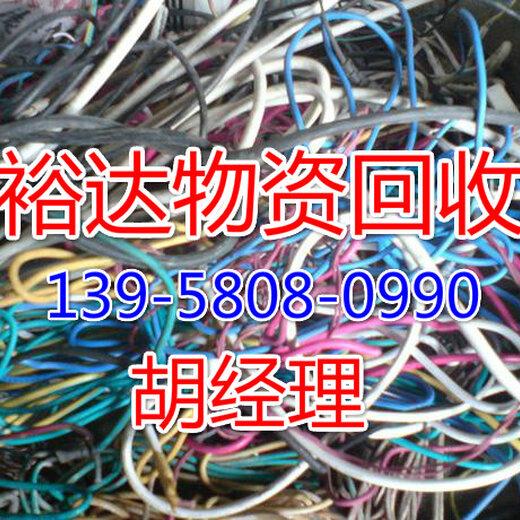 金華音響設備回收公司金華音響設備回收價格荊州