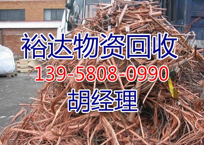 徐州厂房搬迁回收百度推荐的公司