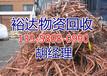蚌埠废品回收公司蚌埠废品回收价格广州