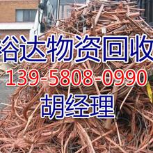 大同(安吉电缆线回收)大同(安吉电缆线回收)现金上门收购图片