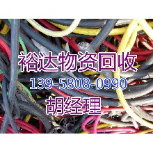 安慶廢舊不銹鋼回收(今年.今月.今天全新價格)圖片