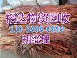 海寧廢鐵回收價圖片