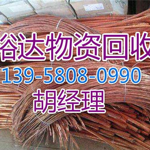 上海電纜線回收公司上海電纜線回收價格荊州