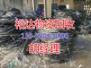 宁波二手电线回收公司宁波二手电线回收价格广州