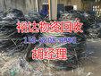 衢州回收废电线图片