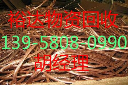 宿州黄铜回收公司宿州黄铜回收价格遂宁